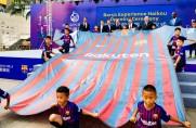 Zainaugurowano Barça Experience w chińskim Haikou