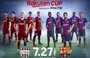 Barcelona ogłosiła szczegóły letniego tournée po Japonii