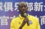 Yaya Touré: Chciałbym kiedyś pracować w Barcelonie